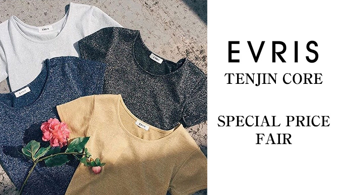 EVRIS天神コア店【人気アイテムがSPECIAL PRICE★】