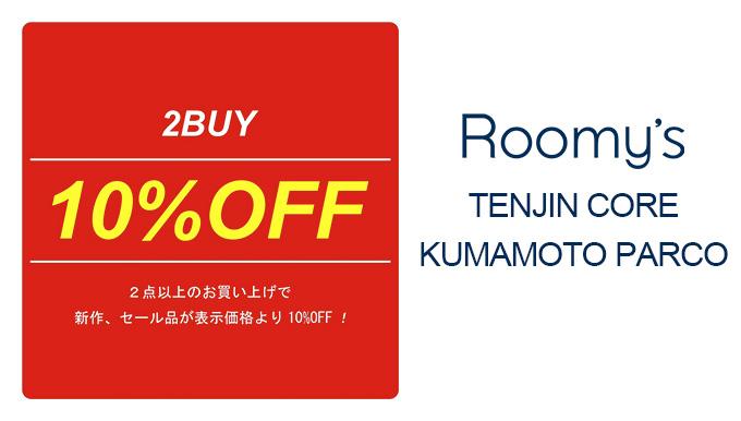 Roomy's【SUMMER SALE】