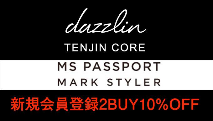 dazzlin天神コア 3/24〜 MS PASSPORT新規会員登録2BUY10%OFF