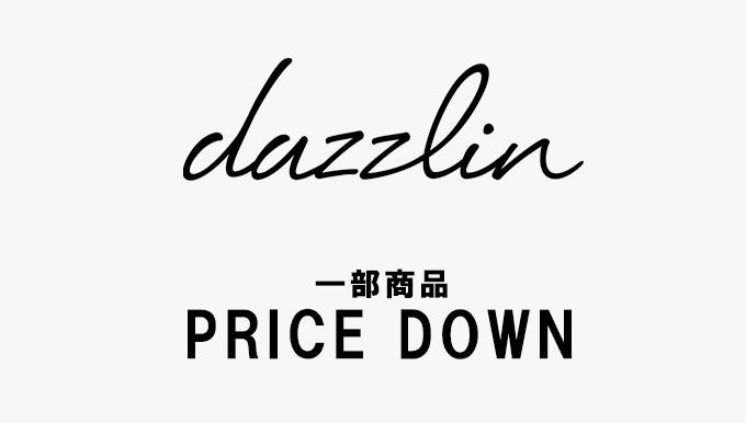 dazzlin天神コア店&熊本PARCO店 3/3〜一部商品プライスダウン!