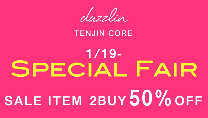 dazzlin天神コア店 1/19〜 SALE ITEM 2BUY50%OFF