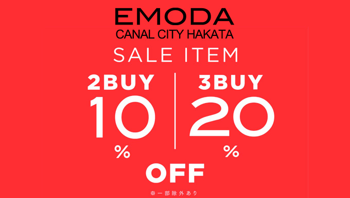 EMODA 7/5(wed)〜 【SALE ITEM 2BUY10%OFF 3BUY20%OFF】