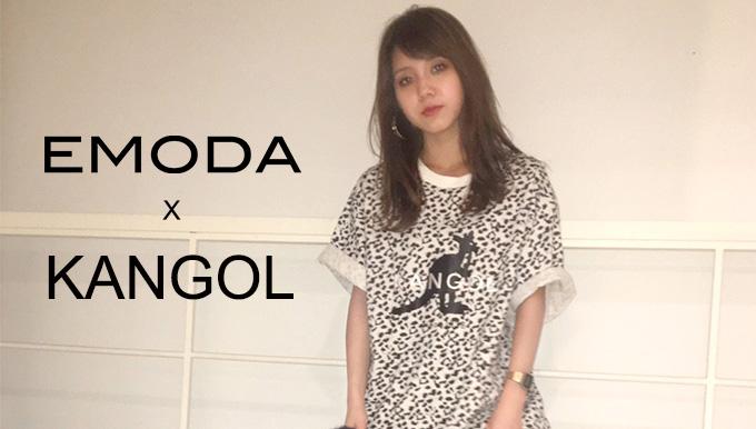 EMODA 8/19(土) 〜 【KANGOLコラボ商品発売!!】