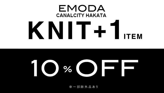 EMODAキャナルシティ博多店 10/11〜 ニットフェア
