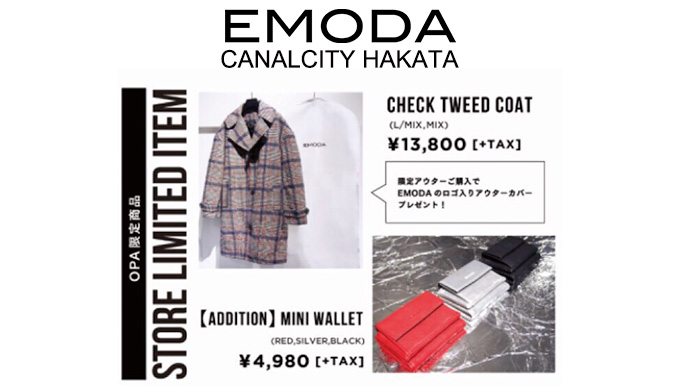 EMODAキャナルシティ博多店 12/15〜 プレセール、OPA店舗限定商品発売!