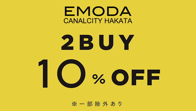 EMODAキャナルシティ 12/15〜 Pre Sale! 12/19〜 2BUY10%OFF!