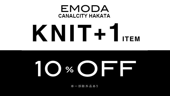 EMODAキャナルシティ博多店 10/31〜 KNIT FAIR
