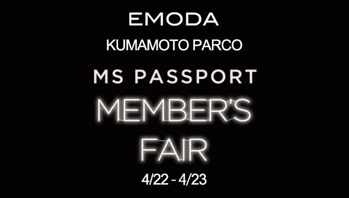 EMODA熊本PARCO 4/22〜23 MEMBERS FAIR