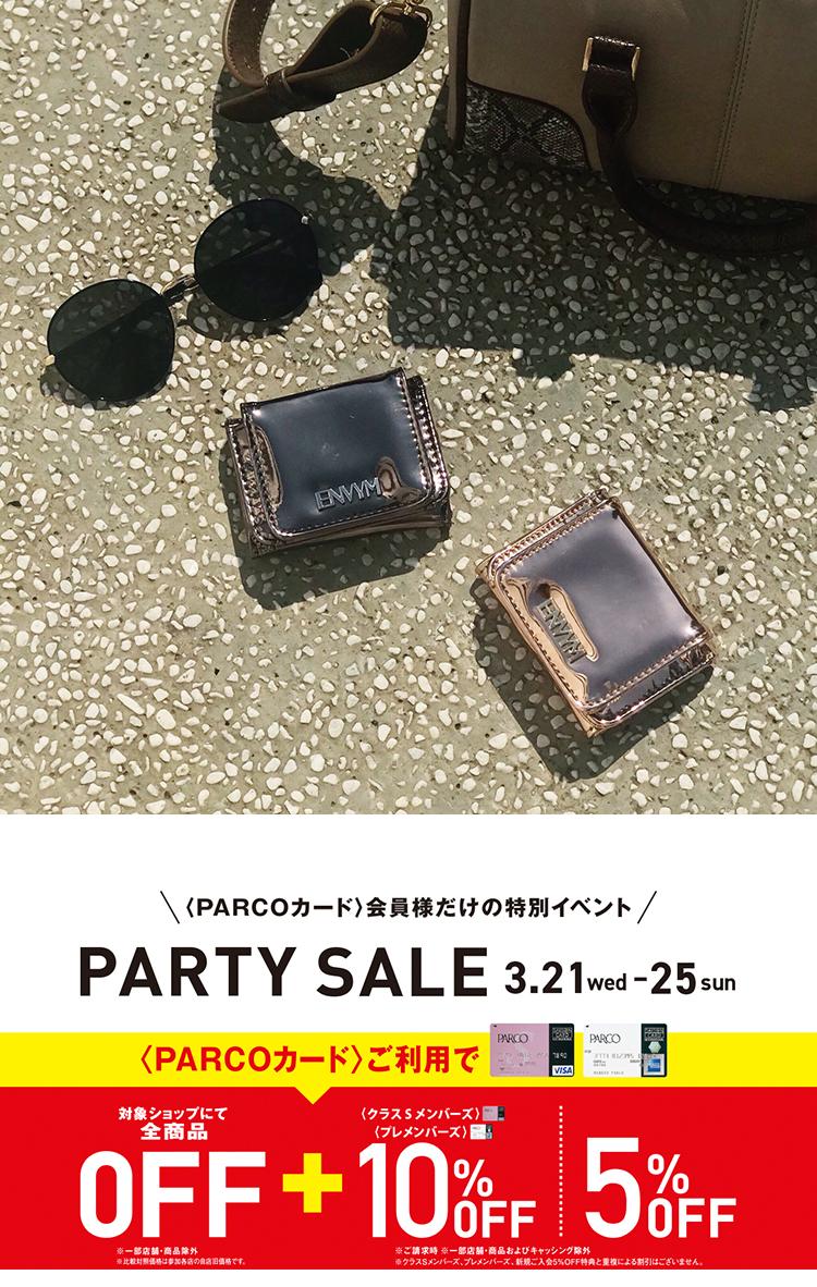 ENVYM福岡PARCO店 ノベルティーフェアスタート! 3.21〜3.25 PARCO PARTY SALE!!
