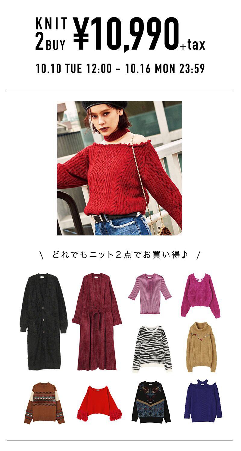 EVRIS天神コア店 10/10〜10/16 2buy → 10,990yen!!