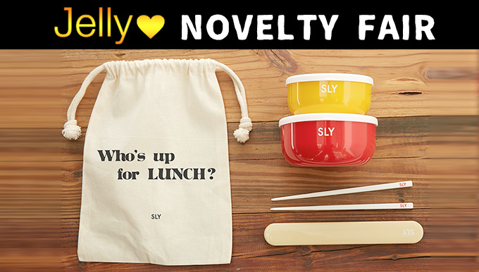 Jelly 2/10(FRI)〜 NOVELTY FAIR