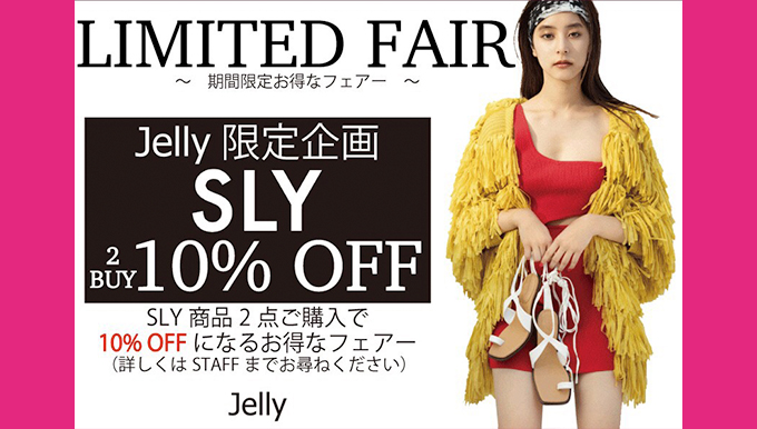 Jelly 3/24〜 Limited Fair & Novelty Fair Start!!