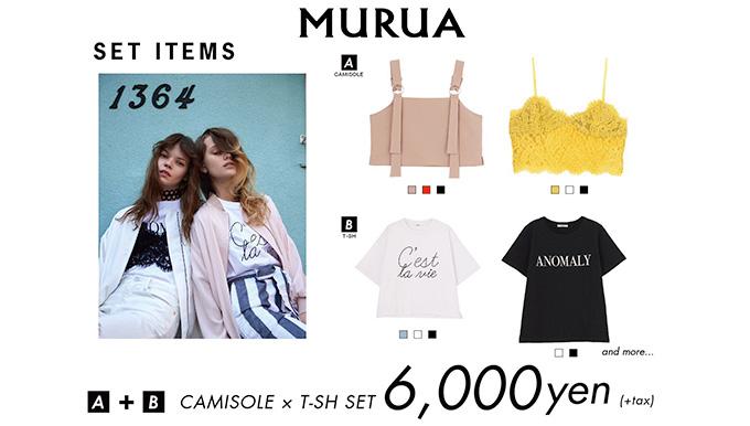 murua 熊本上通り店 3/9〜セット販売!