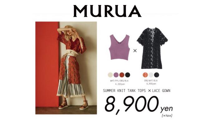 MURUA熊本店 4/19〜 SPECIAL SET FAIR