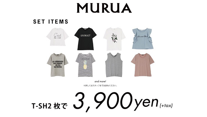 MURUA熊本店【SET ITEM FAIR】