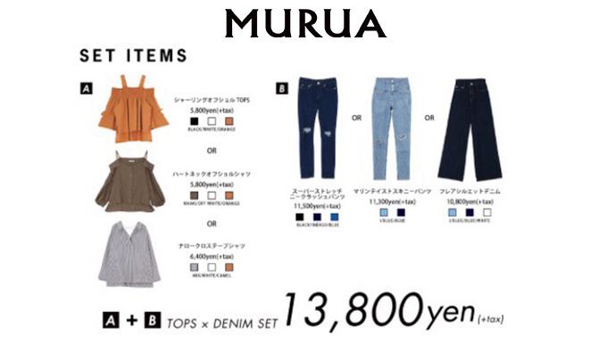 MURUA熊本店 5/23〜【SET FAIR開催!】