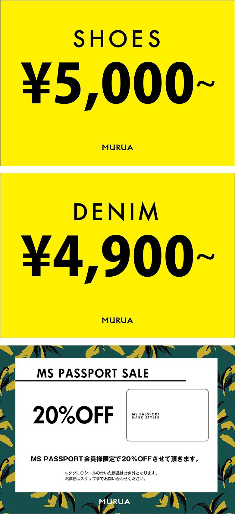 MURUA熊本店 6/8〜【ALL20%OFF】