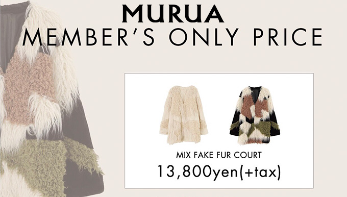 MURUA熊本上通り店 11/3〜 MSP会員様限定プライス