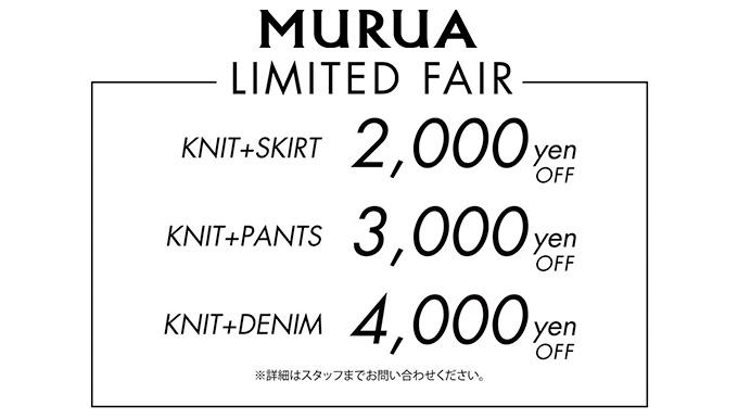 MURUA熊本上通り店 11/1〜11/5 SET PRICE!