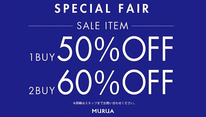 MURUA熊本店 SPECIAL FAIR!!
