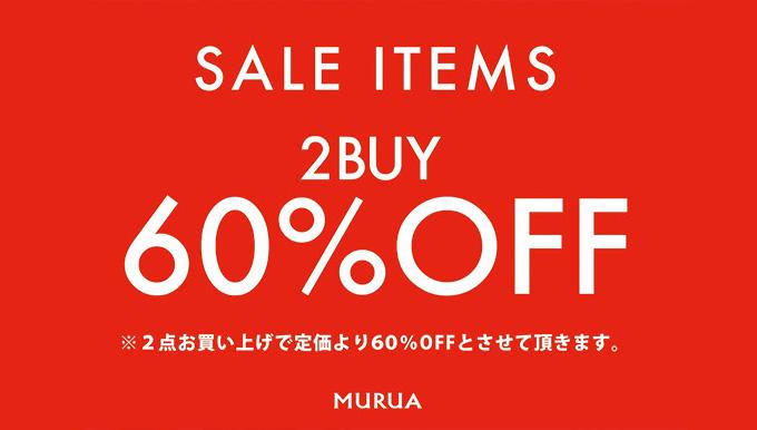 MURUA熊本店 8/1(火)〜 【SALE品2BUY60%OFF!】