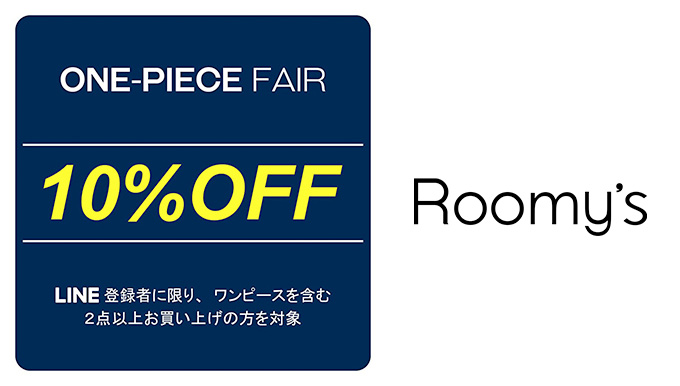 Roomy's【ワンピースフェア】開催中!