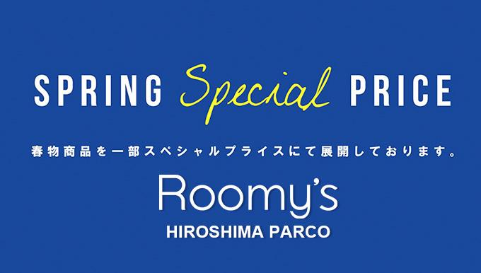 Roomy's広島PARCO店【SPRING SALE ★★】