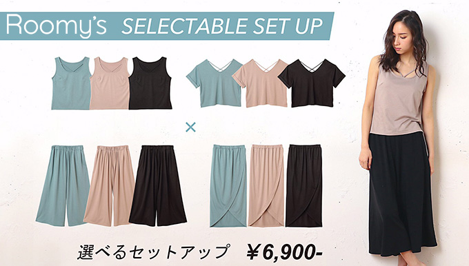 Roomy's 天神コア、広島パルコ、熊本パルコ【SELECTABLE SET UP】