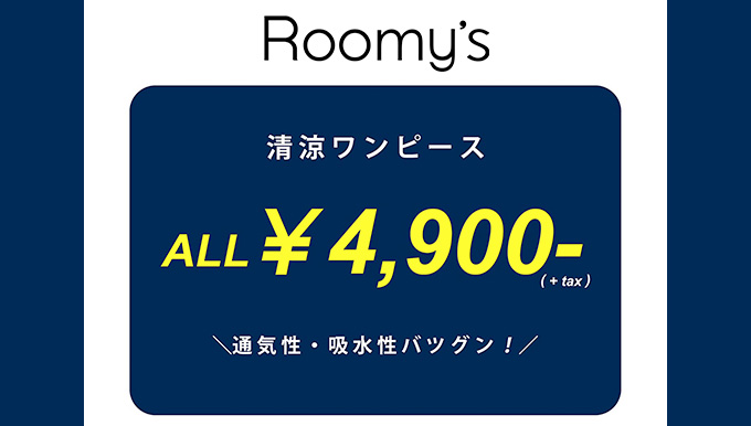 Roomy's【2BUY10%OFF】