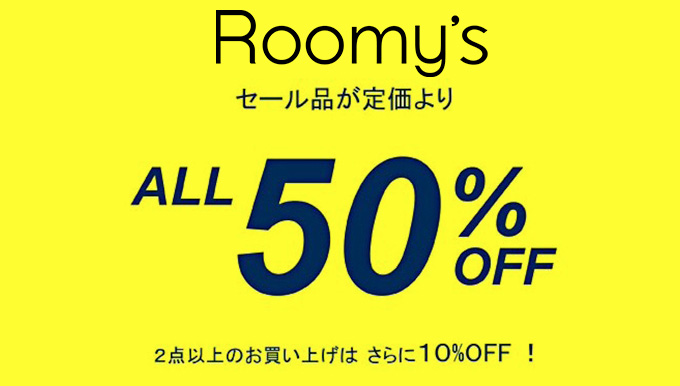 Roomy's 天神コア、熊本PARCO【SALE ITEM ALL50%OFF!!】