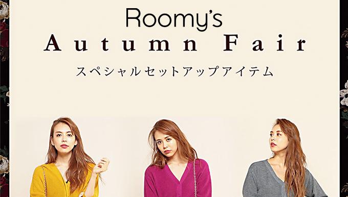 Roomy's Autumn Fair