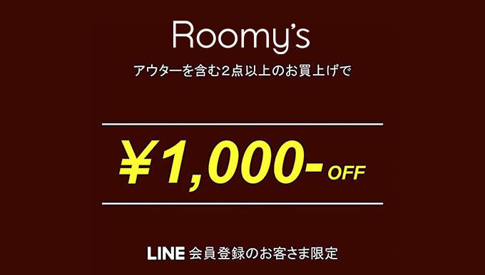 Roomy's アウターフェア