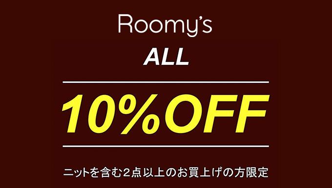 Roomy's天神コア店 11/3〜 KNIT FAIR!