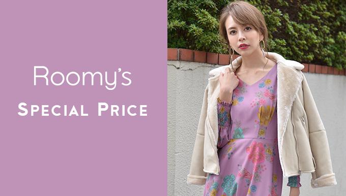 Roomy's天神コア店 Special price!!
