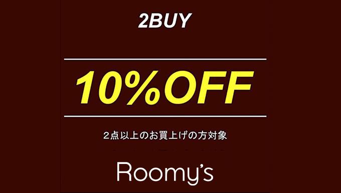 Roomy's天神コア・熊本パルコ アウターフェア!