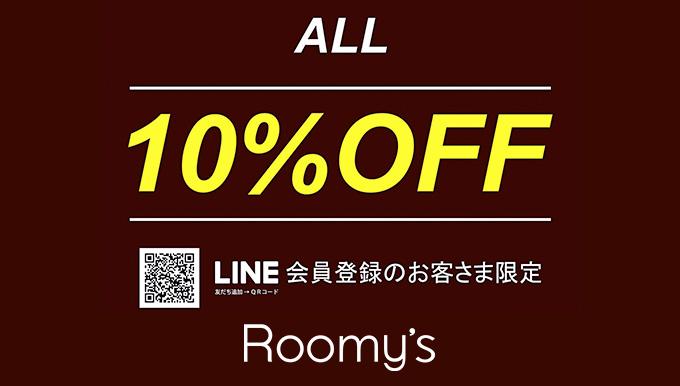 Roomy's天神コア店 熊本店 12/10までALL10%OFF!
