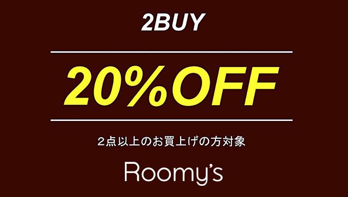 Roomy's天神コア 12/20〜12/24 2BUY20%OFF!