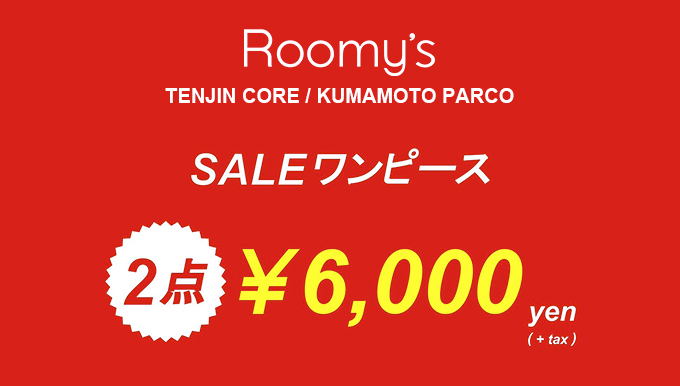 Roomy's天神コア店、熊本PARCO店 FINAL SALE!