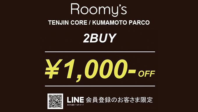 Roomy's天神コア店 SPIRAL GIRL/Roomy's熊本パルコ店 LINE MEMBER'S Fair!!