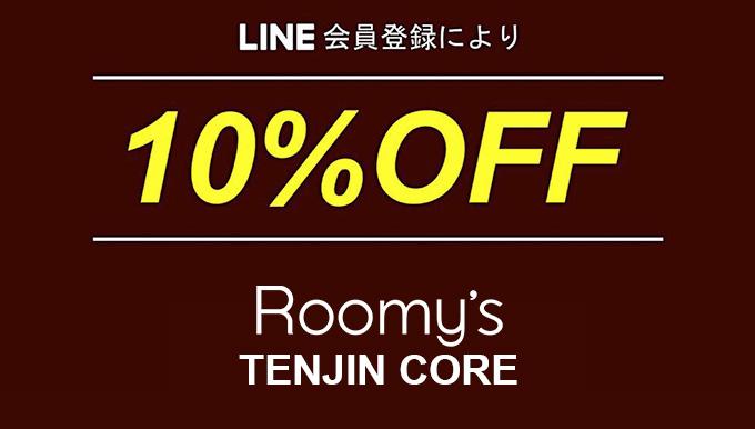 Roomy's 天神コア店 2BUY10%OFF!