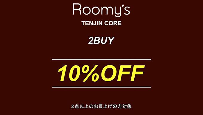 Roomy's天神コア店 LINE会員割引!2/24・25 ニモカポイント10倍!!