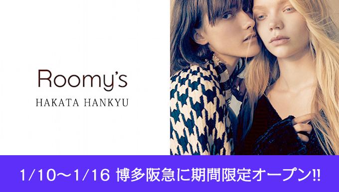 Roomy's 博多阪急 1/10~1/16期間限定 オープン!!
