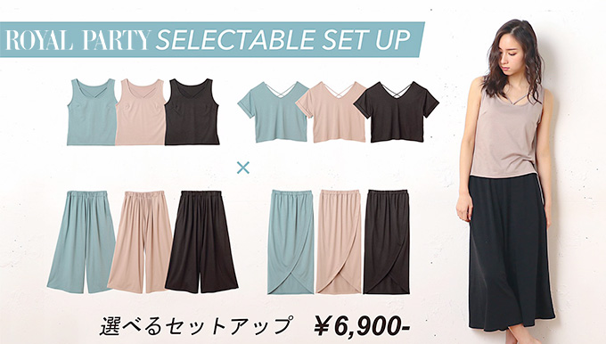 ROYAL PARTY福岡PARCO&コレット小倉 Special set up!!