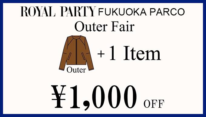 ROYALPARTY福岡パルコ店 OUTER FAIR