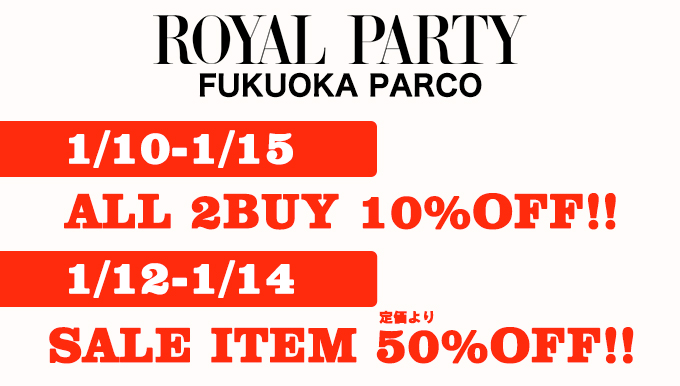 ROYALPARTY福岡PARCO 1/10〜 SPECIAL SALE START!!