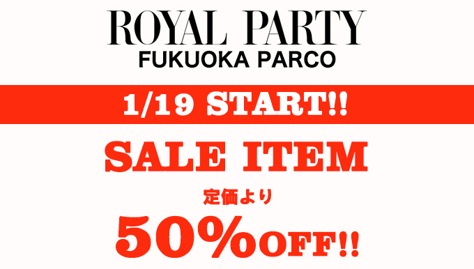 ROYALPARTY福岡パルコ 1/19〜SALE ITEM 2BUY50%OFF!!