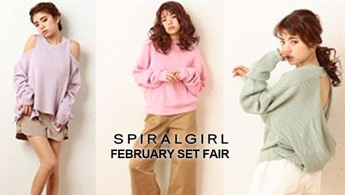 SPIRALGIRLキャナルシティOPA店【FEBRUARY SET FAIR】