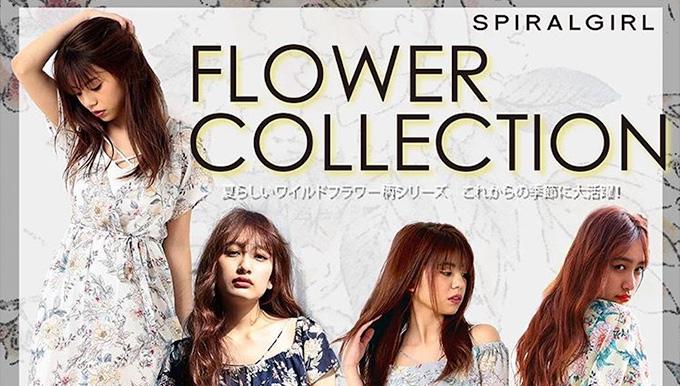 SPIRALGIRL 5/18(木)〜【プチプラ¥3,900トップス】