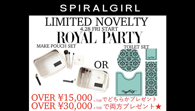 SPIRALGIRL キャナルシティ博多 4/28〜 ノベルティフェア!!