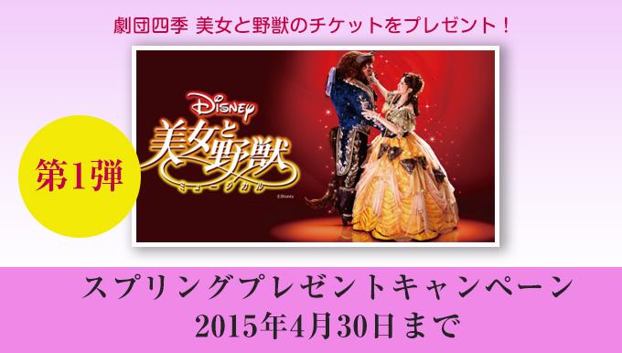 MGC スプリングプレゼントキャンペーン第1弾!!